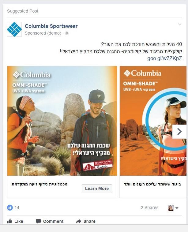קולומביה ישראל קמפיין פייסבוק